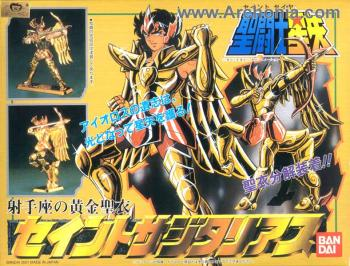 Saint Seiya Gold figure 09 Sagittarius