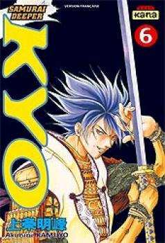 Samurai deeper Kyo tome 06