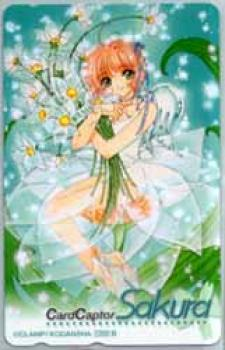 Cardcaptor Sakura Telephone card