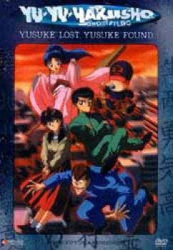 Yu yu Hakusho Spirit detective vol 01 Uncut DVD