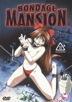 Vanilla series Bondage mansion DVD