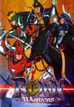 Ronin warrior vol 02 DVD