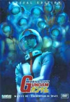 Mobile suit Gundam Movie III Encounter in space DVD