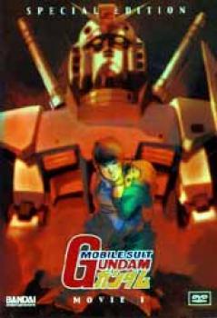 Mobile suit Gundam Movie I DVD