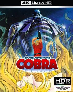 Space Adventure Cobra The Movie 4K ULTRA HD Blu-Ray