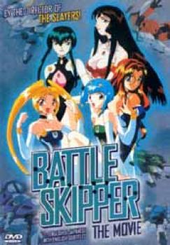 Battle skipper DVD