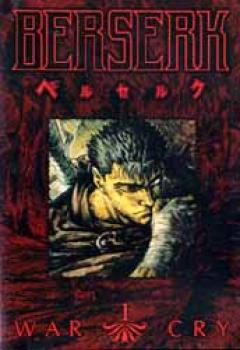 Berserk vol 1 War cry DVD