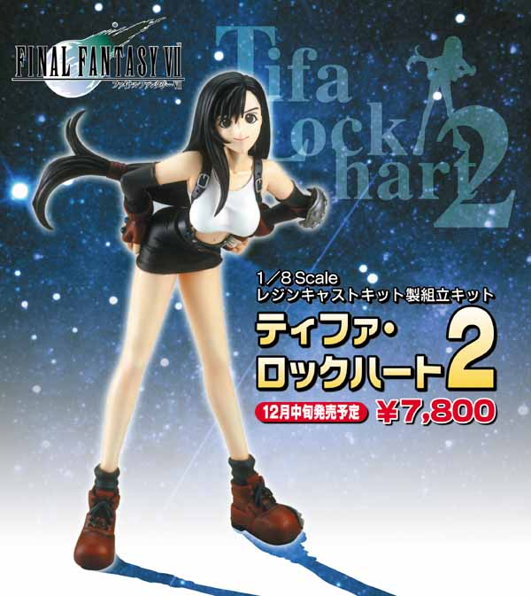Buy Models Ff7 Tifa Lockhart 2 Resin Statue Archonia Com