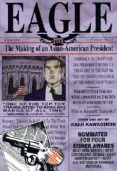 Eagle book 05 TP