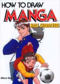 How to draw manga English edition Male characters