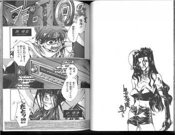 Saiyuki vol 01 GN Manga HC
