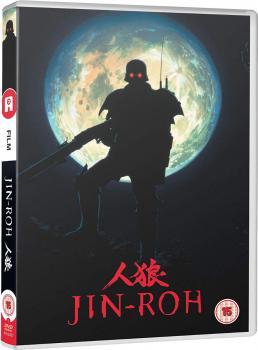 Jin-Roh DVD UK