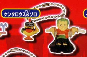 One piece Key holder 7 Zoro
