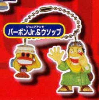 One piece Key holder 7 Usopp