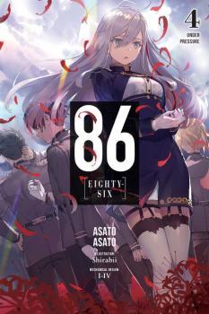 86 EIGHTY-SIX vol 04 Light Novel