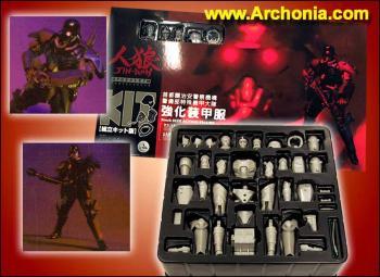 Jin Roh Protectgear kit