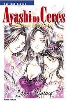 Ayashi no Ceres tome 09