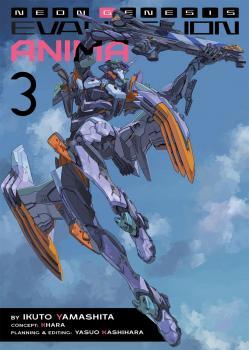Neon Genesis Evangelion: ANIMA vol 03 Novel