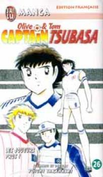 Captain Tsubasa tome 26