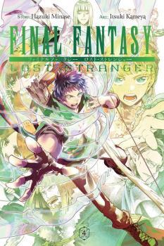 Final Fantasy Lost Stranger vol 04 GN Manga