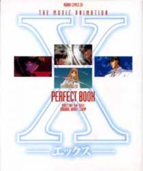 X the movie animation Perfect book