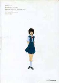 Evangelion Iron maiden Memorial book