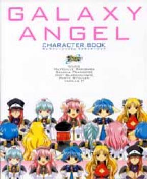 Galaxy Angel Character book