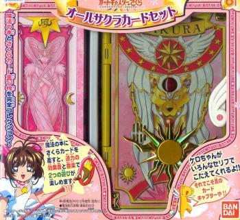 Cardcaptor Sakura All Sakura card set