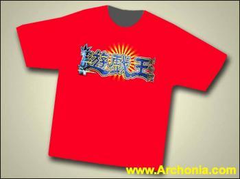 Yu-gi-oh T-shirt Kanji band XL