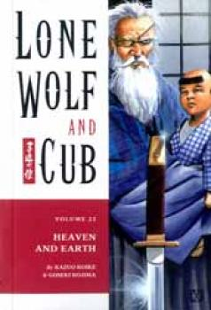 Lone wolf and cub vol 22 Heaven and earth TP