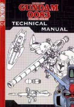 Gundam Technical manual vol 3 Stardust memories