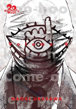 20th Century Boys Perfect Edition vol 08 GN Manga