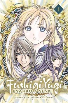 Fushigi Yugi: Byakko Senki vol 01 GN Manga