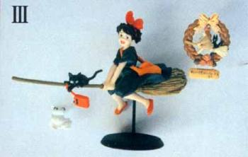 Kikis delivery service 3 piece PVC set