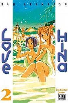 Love Hina tome 02