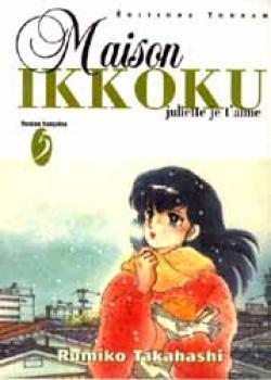 Maison ikkoku tome 05