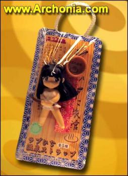 Love Hina Keyholder/phone-strap C Motoko