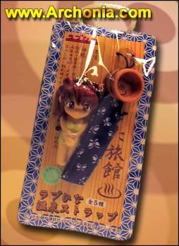 Love Hina Keyholder/phone-strap D Naru 2
