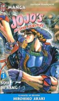 Jojos bizarre adventure tome 02