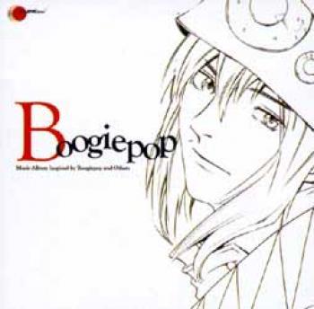 Boogiepop Phantom & others music CD