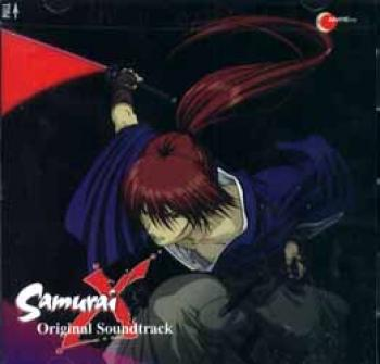 Samurai X Rurouni Kenshin OVA soundtrack CD