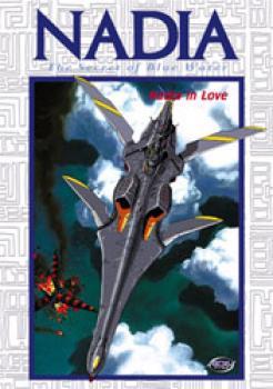 Nadia Secret of Blue water vol 09 Nadia in love DVD