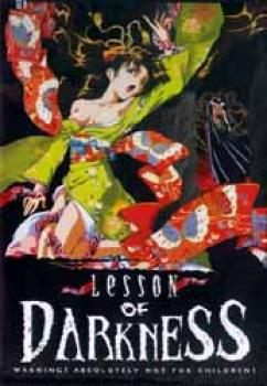 Lesson of darkness DVD