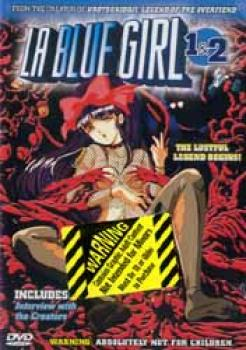 La blue girl vol 1-2 DVD New version