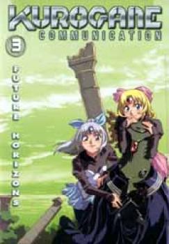 Kurogane comm vol 3 Future horizons DVD