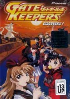 Gatekeepers vol 6 Discovery DVD