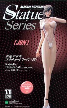 Masaki Mizuhara series Jun resin statue