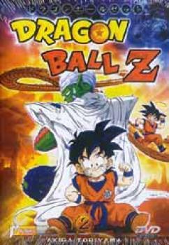 Dragonball Z vol 2 DVD PAL
