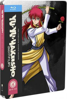 Yu Yu Hakusho Season 04 Steelbook Blu-Ray