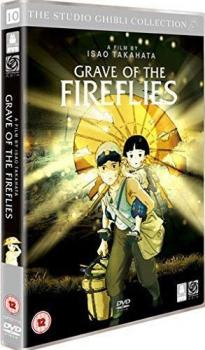 Grave Of The Fireflies DVD UK